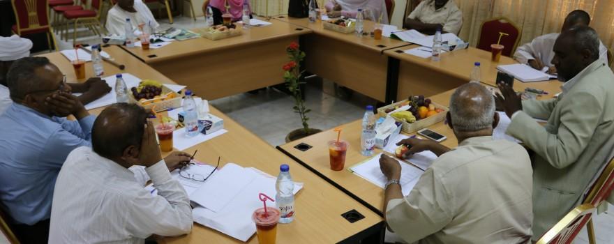 مجلس ادارة المعهد (4)